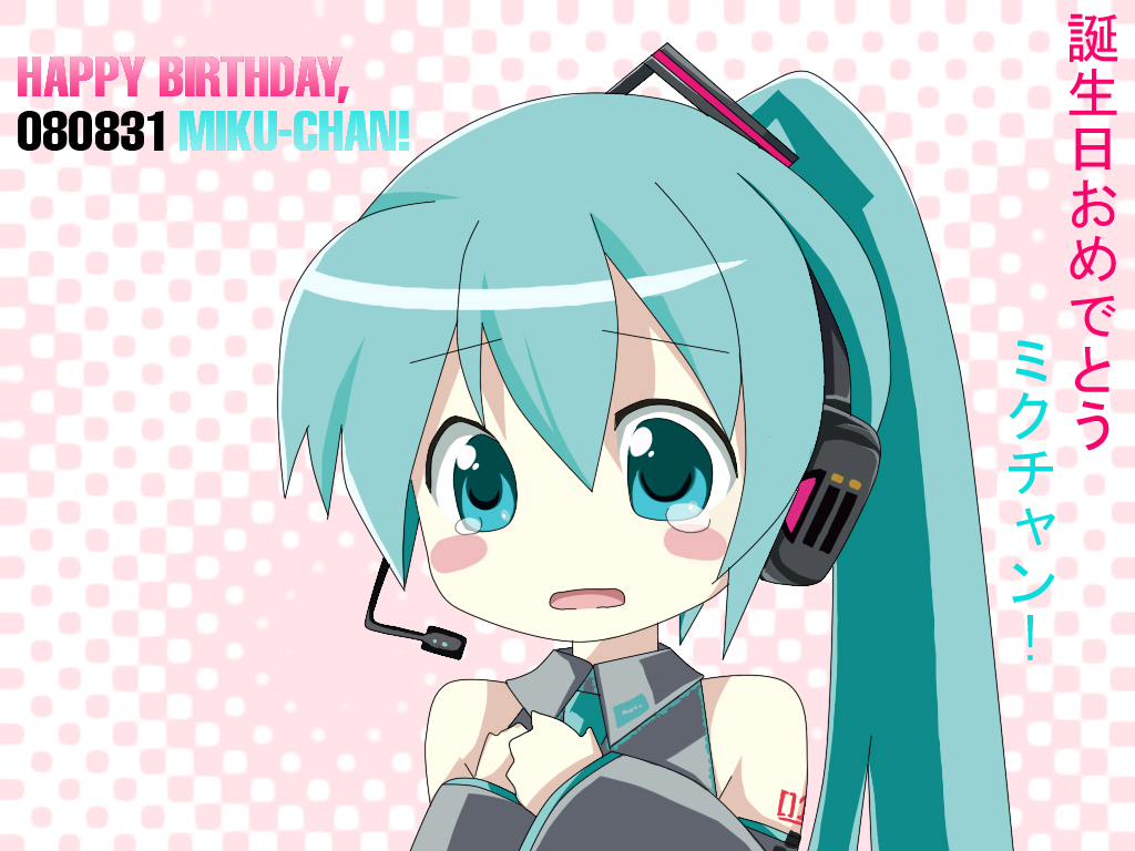 Still... Happy Birthday Miku!