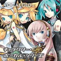 Megurine Luka (Vocaloid2 CV03) Family