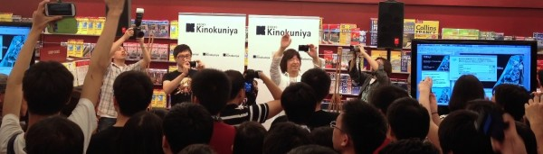 Before the presentation started, Hiroyuki Itoh and Danny Choo took pictures of the audience.