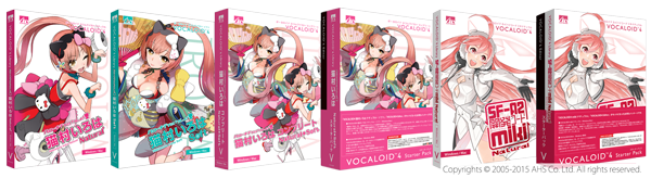 VOCALOID4 Nekomura Iroha and miki Package Designs