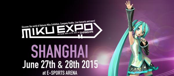 MIKU EXPO Shanghai